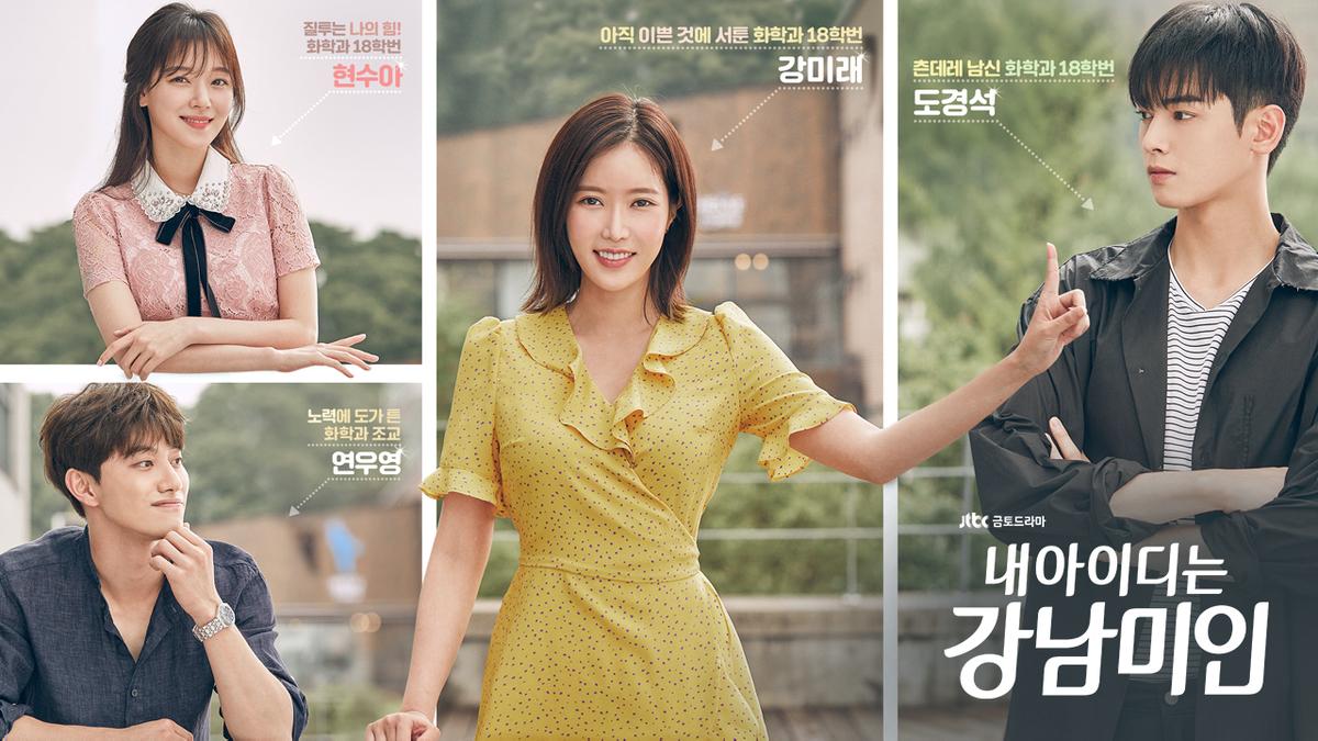 ランキング おすすめ 韓国 ドラマ